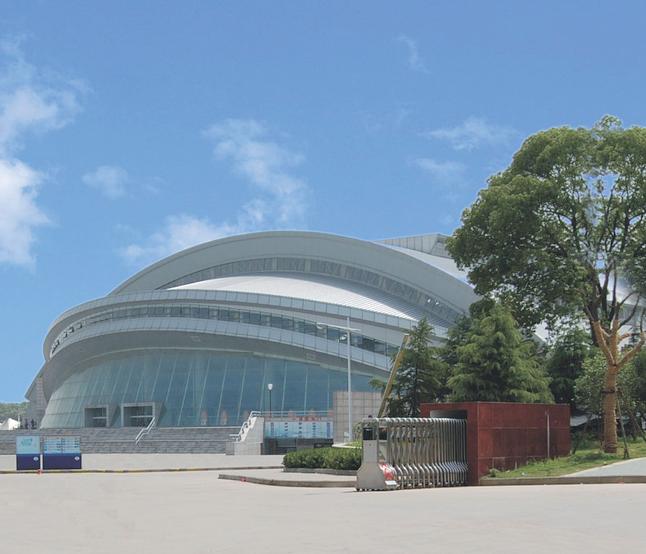 华中科技大学体育场馆维修改造工程